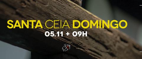 Ceia-Site